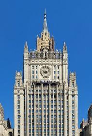 Посла Чехии могли вызвать в МИД России