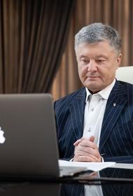 Суд Киева допрашивает Петра Порошенко