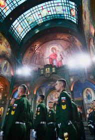 Эстетика нового храма Вооруженных сил РФ вызвала неоднозначную реакцию в обществе