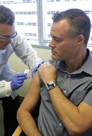 Минобороны РФ испытает вакцину от CoViD-19