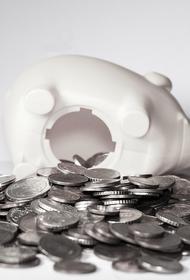 Психолог объяснила, как надо относиться к снизившейся зарплате