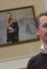 На Украине правоохранительные органы подозревают Игоря Стрелкова в пытках и объявили в розыск