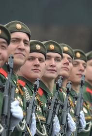Омичам запретили приходить на парад Победы 24 июня