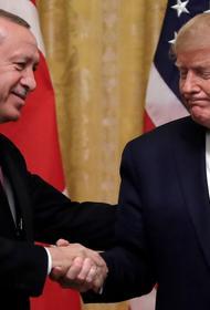 Эрдоган уже играет на стороне Вашингтона?