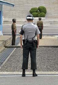 В Южной Корее заявили, что КНДР взорвала здание межкорейского офиса связи