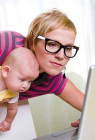 Пять вопросов про выплату пособия по уходу за ребенком до 1,5 лет