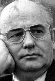 Представители Горбачева прокомментировали информацию о готовности СССР вернуть Карелию Финляндии