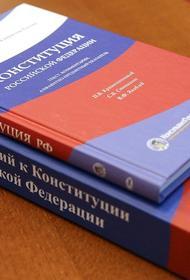 В Иркутской области и Хабаровском крае стартовало досрочное голосование по Конституции