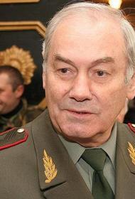Генерал Леонид Ивашов раскрывает закулисные подробности об операции в Югославии