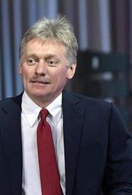 Песков сообщил, что дезинфекционные туннели установили не только в Ново-Огареве, но и в Кремле