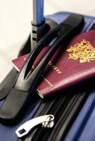 В Ростуризме заявили, что россиянам не запрещают выезд в другие страны