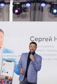 Нетиевскому официально запрещено использовать товарный знак «Уральские пельмени»