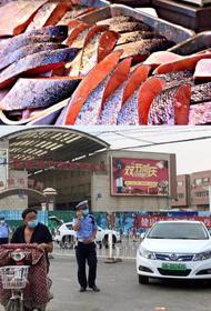 В Пекине из-за норвежского лосося ввели военное положение
