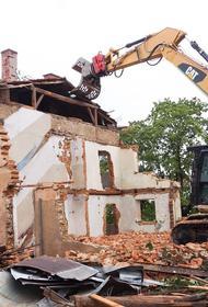 Аварийное здание детского сада снесли в городском округе Клин