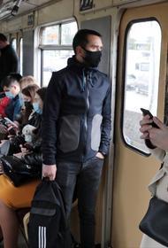 На Украине из-за рекордного числа заражений COVID-19 продлили карантин до 31 июля