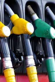 Цена бензина Аи-95 на бирже побила исторический максимум