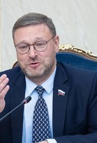 Сенатор Константин Косачев назвал условие, при котором «Северный поток – 2» будет достроен