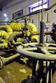 На Южном Урале актуализируют систему отопления