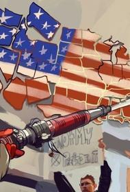 Ниггер - это звучит гордо: чем обернутся дебоши в США и какой урок смогут - или не смогут - вынести российские власти. Часть 2