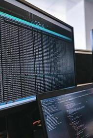 Москва запускает акселератор для экспортно ориентированных IT-компаний