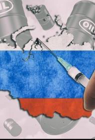 Как России соскочить с нефтяной иглы
