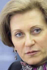 Попова назвала сроки появления второй волны коронавируса в России