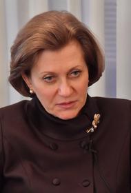 Анна Попова сообщила, когда россияне смогут снять маски