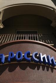 В СИЗО Москвы возобновили прием посылок по почте