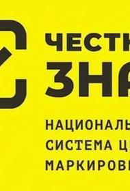 Россияне стали активнее выявлять поддельные товары