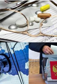 Высказывание доктора Мясникова возмутило депутата Заксобрания Карелии