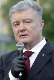 Петр Порошенко на митинге в Киеве расплакался