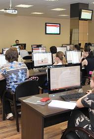 Курсы повышения квалификации ГМЦ прошли более 5 тысяч московских учителей