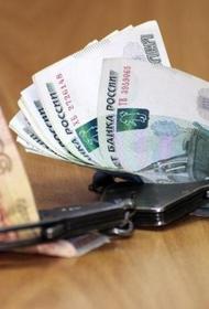 Генпрокурор Краснов назвал российские регионы с самым высоким коэффициентом взяток и «откатов»