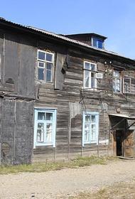 Кому выгодно поджигать деревянные застройки в российских городах
