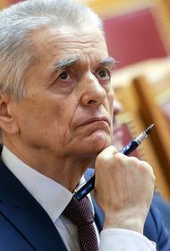 Онищенко предложил пересмотреть нормативы средств защиты