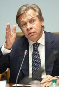 Алексей Пушков прокомментировал заявление о «страдавших от расизма» латышах в СССР
