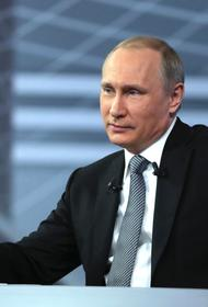 В Верховный суд подали иски против указа Путина о голосовании по поправкам в Конституцию