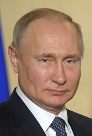 Путин: Россия достойно ответила на угрозу эпидемии COVID-19