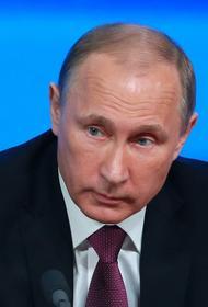 Путин признался, что очень комфортно чувствует себя в среде рядовых людей