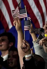 Американцы крайне недовольны ситуацией в стране