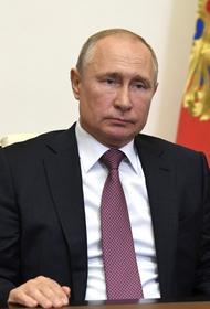 Владимир Путин рассказал, где хранит подарки от внуков