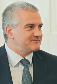 Аксенов пригласил российских туристов на отдых в Крым