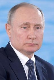 Путин заявил, что Россия выходит из ситуации с COVID-19 с минимальными потерями