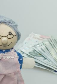 Некоторые россияне могут получить прибавку к пенсии с 1 августа