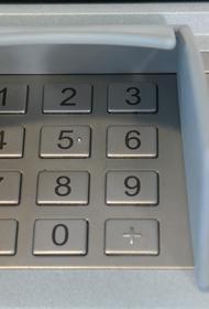 Сбербанк ввел комиссию на перевод денег через банкоматы