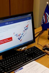Систему электронного голосования протестировали уже более 50 тыс горожан