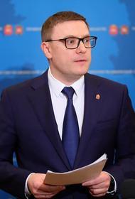 Алексей Текслер возглавит список «Единой России» на выборах в местный парламент