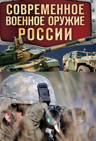 Спецслужбы США охотятся по всему миру за новыми образцами российских вооружений