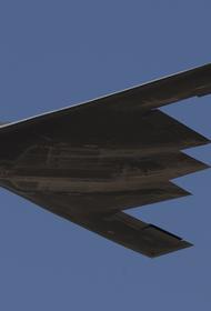 Аналитик определил вероятное направление военного удара авиации США по России