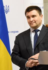 Павел Климкин назвал «три фундаментальные вещи» для «возвращения» Крыма Украине